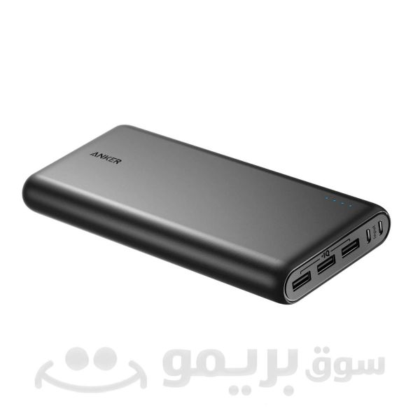 Powercore 26800 Power Bank From Anker